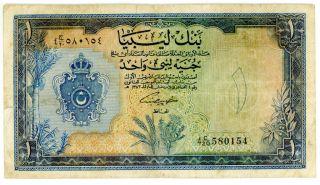 Libya P - 25 1 Pound (1963) F photo