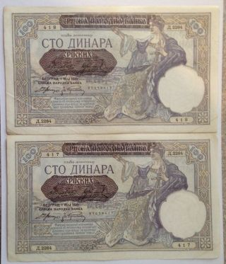 Ww2 Nazi Germany Occupation Serbia 1941 100 Dinara Banknote Sequential Lotb photo