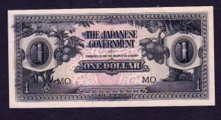 Japan Occupation,  Without Serial Number,  1 Dollar,  Unc photo