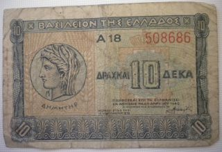 1939 - 1940 10 Drachma Drachmai Greek Greece Banknote Collectable photo