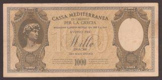 1941 Casa Mediterranea Per La Grecia 1000 Drachmas (mille Dracme).  Vg photo
