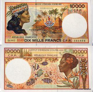 French Polynesia 10000 Francs Unc Cfp Pacific Tahiti France Polynesie Caledonia photo