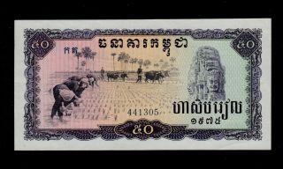 Cambodia 50 Riels 1975 Pick 23 Au - Unc. photo