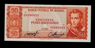 Bolivia 50 Pesos Bolivianos L.  1962 C9 Pick 162a Au - Unc. photo
