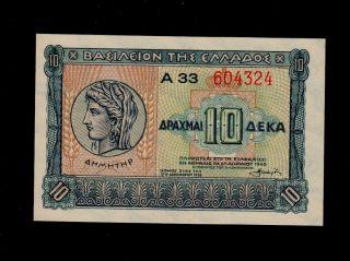 Greece 10 Drachmai 1940 Pick 314 Unc. photo