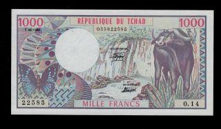 Chad 1000 Francs 1980 Pick 7 Au - Unc. photo