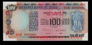 India 100 Rupees (1979) Pick 86f W/h Unc. photo