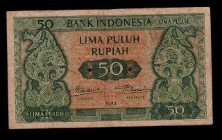 Indonesia 50 Rupiah 1952 Pick 45 Fine. photo