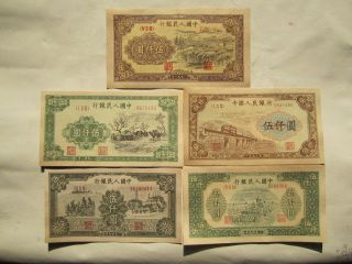 China Prc First Series 5000yuan Note,  Identified As Forgery Not The Real Note photo