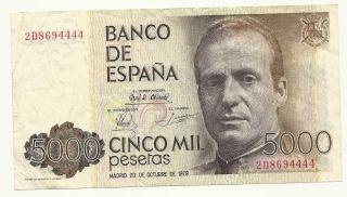 Spain 5000 Pesetas 1979 - Banco De Espana - Vf - photo
