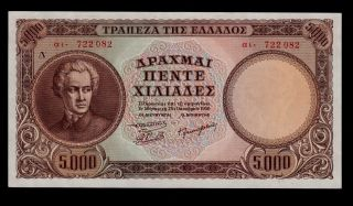 Greece 5000 Drachmai 1950 Pick 184 Vf - Xf. photo