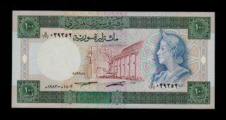 Syria 100 Pounds 1982 Pick 104c Unc -. photo