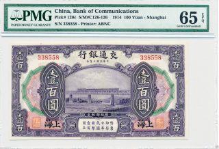 Bank Of Communications 100 Yuan On 1914 Pmg65 Epq photo