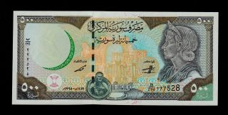 Syria 500 Pounds 1998 Pick 110 Unc. photo