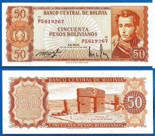 Bolivia 50 Pesos Bolivianos 1962 Uncirculated Unc Worldwide photo