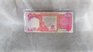 25000 Iraqi Dinars 5 X 25,  000 Crisp Uncirculated Iraq Dinar Note (iqd) Nr 25k photo