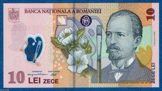 Romania 10 Lei 2008 December Polymer Banknote Unc P 119 Grigorescu photo