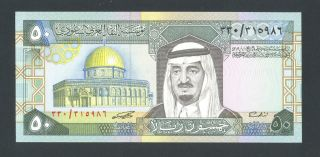 Saudi Arabia 50 Riyals Nd (1983) Unc,  P24 Rare This photo