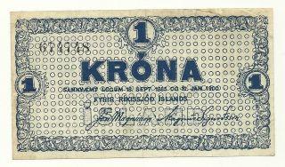 Iceland 1 Krona 1885 - 1900 - Vf - Buy It Now photo
