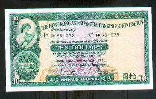 Hong Kong 10 Dollars 1978 Pick 182h Unc photo