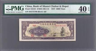 China 1947 Bank Of Shansi Chahar & Hopei 5,  000 Yuan In A Pmg 40 Epq photo