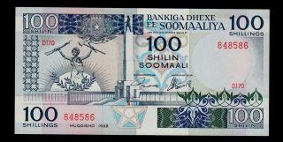 Somalia 100 Shilin 1988 Pick 35c Unc -. photo