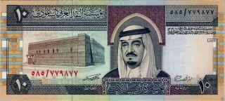 Saudi Arabia 10 Riyals - P23d - Fancy Number - Unc. photo