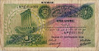 Banque De Syrie Et Du Liban Syrie 1 Livre - From The Issue 1939 Pic 40e - Vf+. photo