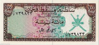 Sultanate Of Muscat And Oman 100 Piza Saidi (1970),  P.  2 First Issue - Unc photo
