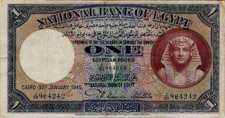 Egyptian 1 Pound 1945 National Bank Of Egypt,  Nixon Sign - Vf+ photo