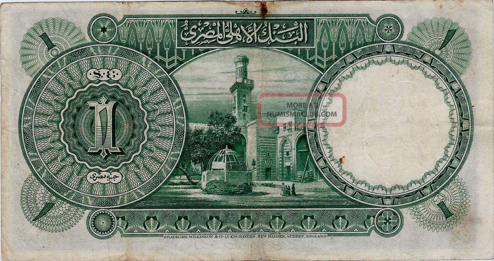 Egyptian 1 Pound 1945 National Bank Of Egypt, Nixon Sign - Vf+