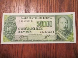 Unc Bolivia 1984 50000 Pesos Bolivianos Bankote P170 Note Bill Uncircurculated photo