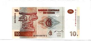 2003 Congo 10 Francs Note - Crisp Uncirculated - Comes In Protective Sleeve photo