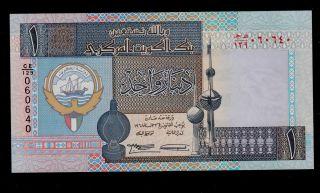 Kuwait 1 Dinar L.  1968 (1994) Pick 25 Unc. photo