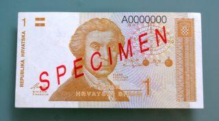 Croatia 1 Dinar 1991.  Aunc,  Specimen photo