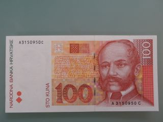 Croatia 100 Kuna 1993.  Aunc photo