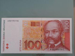 Croatia 100 Kuna 1993.  Unc photo