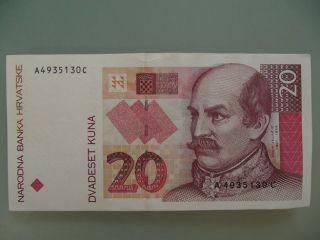 Croatia Hrvatska 20 Kuna 1993.  Aunc photo