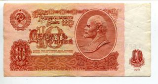 Russia Soviet Union 1961 10 Rubles Rubel Lenin Vf Banknote Paper Money photo