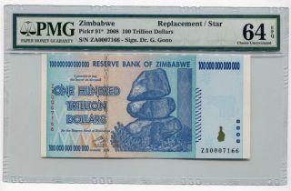 Zimbabwe 100 Trillion Replacement Note Pmg Unc 64 Epq photo