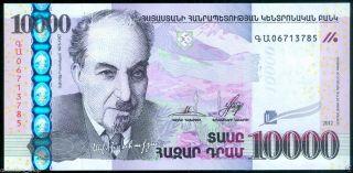 Armenia: 10000 (10.  000) Dram 2012 Pick Unc Hologram photo
