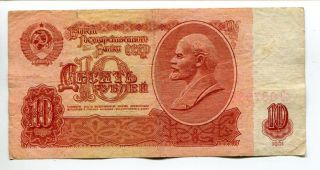 Russia Soviet Union 1961 10 Rubles Rubel Lenin F Banknote Paper Money photo