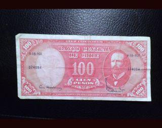 Banco Central De Chile 100 (cien) Pesos Note Circa 1950 ' S - 1960 ' S photo