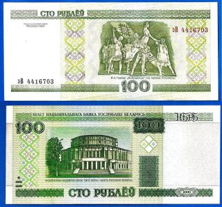 Belarus 100 Rubles 2000 Unc Bolshoi Opera Ballet Theater Worldwide photo