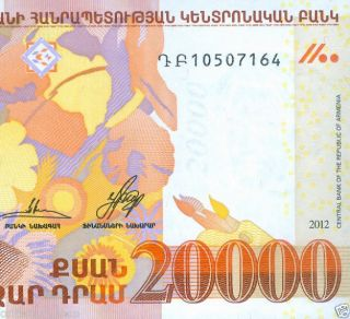 Armenia: 20000 (20.  000) Dram 2012 Pick Unc Hologram photo