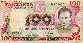 Tanzania 100 Shilingi 1977 P - 8c F  Signature 6 photo