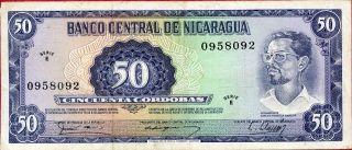 Nicaragua 50 Cordobas 1979 P - 131 F photo
