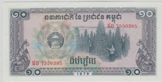 Cambodia - State Bank Of Democratic Kampuchea 1979 Issue 10 Riels Pick 30a photo