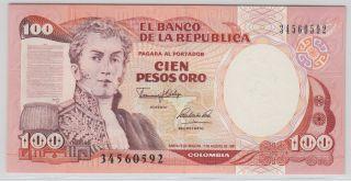 Colombia - Banco De La RepÚblica 1982 - 84 Issues 100 Pesos Oro Pick 426e photo