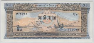 Cambodia - Banque Nationale Du Cambodge 1956; 1958 Nd Second Issue 50 Riels photo